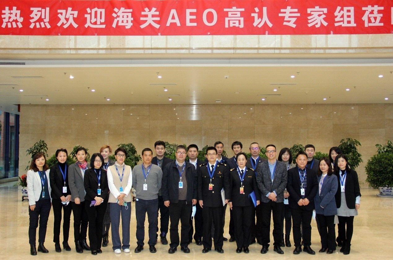 华邦健康控股子公司——颖泰生物顺利通过海关认证 成为海关AEO高级认证企业