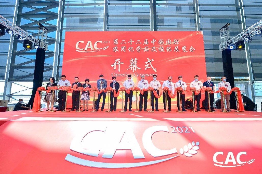 华邦健康控股子公司——颖泰生物参加CAC2021并荣获三大奖项