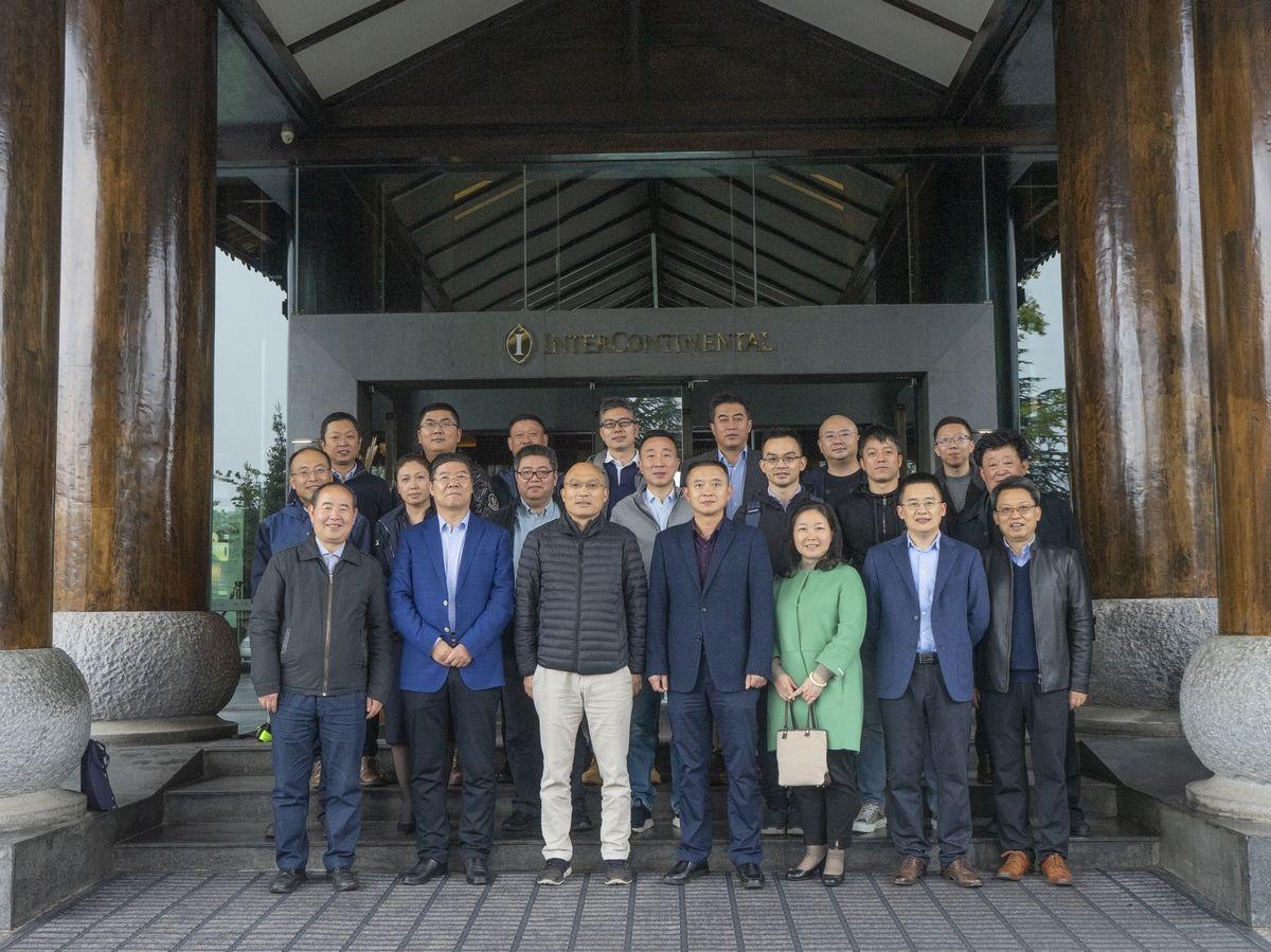 华邦健康2020年经营情况通报暨核心团队文化建设会在丽江召开